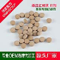 雨生红球藻片生产定制贴牌广州源头厂家