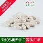 蓝莓纤维片生产定制贴牌广州源头厂家