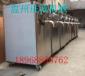 浙江进诚全自动绿豆沙冰生产线 工厂专用绿豆沙冰机