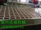 浙江进诚牌全自动鸭血灌装封口机 专业厂家生产鸭血灌装机